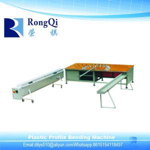 China UPVC Profile Arch Window Door Processing Machine/Plastic Profile Window Door Frame Bending Machine on sale
