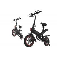 Quality Inflated Tire Lightest Electric Folding Bike 12 Inch 2 Wheels For Travel Leisure Sports wholesale