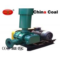 Quality Roots Type Blower Ventilation Equipment With High Pressure Blower Centrifugal Fan wholesale