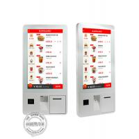 China 32 Inch Automatic Fast Food Ordering Payment Machine Kiosk  Windows OS With POS Terminal on sale