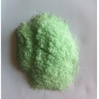 Quality Ferrous Sulfate Heptahydrate wholesale