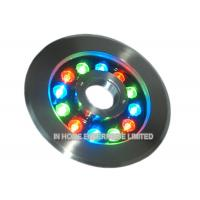 Quality Ponds Waterproof Underwater LED Fountain Lights DMX Control wholesale