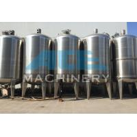 Quality 5000L Sanitary Gallons Jacketed Agitated Mixing Tank  (ACE-JBG-5H) wholesale