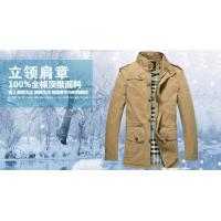 Quality Men winter thick coat new trend leisure male washed cultivate morality fashionable jackets wholesale