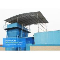 Quality Automatic Industrial Water Purification Equipment Lamella Clarifier Water Treatment wholesale