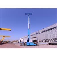 China Convenient Self Propelled Manlift , Narrow Boom LiftValves Explosion Proof on sale