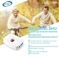 Quality Safe Hemorrhoids Home Treatment Health And Wellness Products With ABS Material wholesale