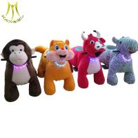 China Hansel family park equipment electric plush coin operated animal ride on sale