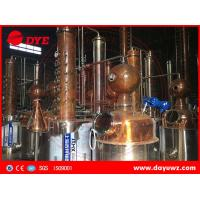 Quality 1000L steam gin short path distillation column machine for sale wholesale