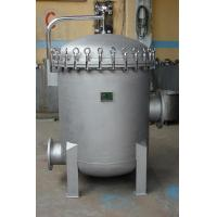 Quality Industrial 5um Large Flow Micro Water Filter PP For Pretreatment Filtration wholesale