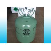 China Cas No. 75-45-6 Pure R22 Refrigerant In Can Or 13.6kg Cylinder / Chlorodifluoromethane on sale