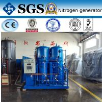 Quality Heat Treatment High Purity PSA Nitrogen Generator / High Pressure Nitrogen Generator wholesale