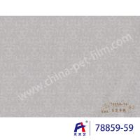 Quality PVC Decorative Film PVC  Coating  Film   PVC material decorate line and board wholesale