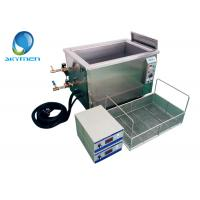 Quality Oil Removing Multi Frequency Ultrasonic Cleaner With Casters JTS-1024 wholesale