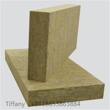 China Rockwool Stone wool Floating Floor Board from SHICG alibaba.com on sale