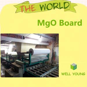 China Mganesium Oxide Board production line on sale