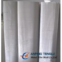 "Quality AISI304 AISI316, Twill Weave Square Wire Mesh, 1m or 48"" Width, 30.5m or 100ft Length wholesale"