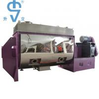 Quality 15kw Power Fertilizer Powder Ribbon Blender 2000L With Large Capacity wholesale