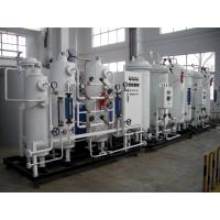 Quality High Purity Industrial PSA Nitrogen Generator System For Edible Oil , Grain Storage wholesale