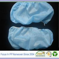 China pp non-woven shoe cover fabric used in medical on sale