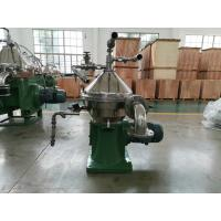 Quality Low Noise Centrifugal Oil Water Separator With Stationary Centripetal Pump wholesale