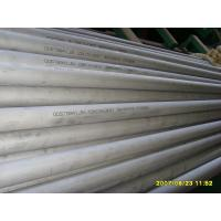 Quality 316Ti / 321 / 304 SS Seamless Tubing GOST 9941-91, DIN 17456 EN10216-5 for sale