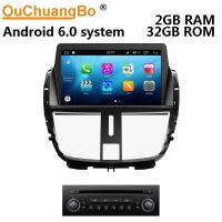 China Ouchuangbo auto media stereo gps navi S200 platform android 8.0 for Peugeot 207 support USB SWC AUX wifi BT 8 core on sale