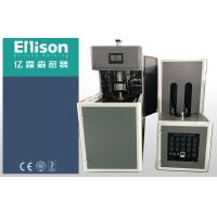 Quality Extrusion Blow Molding Machine Plastic Mineral Water Jug Blowing Machine wholesale