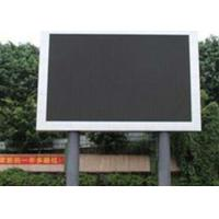Quality P8mm Digital Billboard Advertising SMD3535  1/2 Drive Method For Business Advertising wholesale