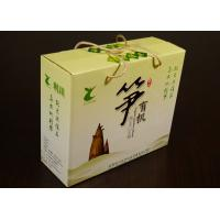 Quality Aqueous Coating Matte / Gloss Lamination Duplex Board Packaging Boxes ZY-DB04 wholesale
