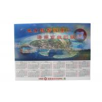 Quality Calendar 3D Custom Lenticular Poster  For Advertising , 3 Dimensional Poster wholesale