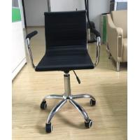 Quality Most Comfortable Mesh Office Chair Ergonomic , 80L Gas Lift Office Seating Chairs wholesale