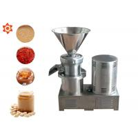 Quality 80kg Capaciy Automatic Food Processing Machines Peanut Cereal Grinding Machine wholesale
