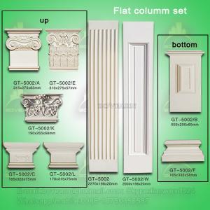 Quality High quality PU Plane Roman Pillar for interior and exterior decoration wholesale