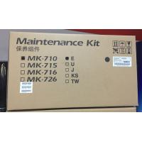 Quality MK-710 Maintenance Kit Use For FS-9530DN wholesale