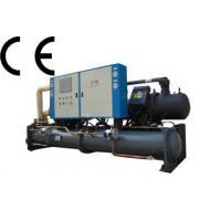 Quality Water Cooled Screw Chillers With Anti-Frost Protector RO-150WS With Cooling Capacity 150KW 3N-380V / 415V - 50HZ / 60H wholesale
