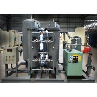 Buy cheap Small Industrial Nitrogen Generator High Purity Nitrogen Production N2 Plant from wholesalers