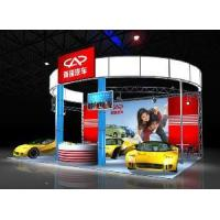 Quality Exhibition Booth Design wholesale