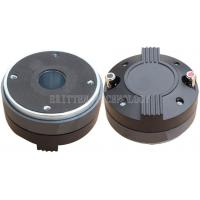 Quality 102dB 34mm Powered PA Speakers Compression Driver 40 Watts with 500Hz - 18KHz wholesale