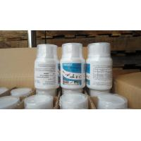 Cheap Dichlorvos 50% EC Pesticides And Insecticides Colourless To Amber Liquid for sale