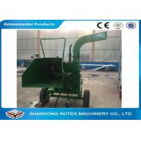 Quality Electric Diesel Engine Disc Wood Chipper Shredder For Making Wood Chips wholesale