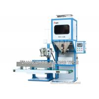Quality Auto Rice Mill Granule Packing Machine For Bean / Seed And Wheat wholesale