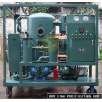 China VFD series insulation oil regeneration purifier on sale