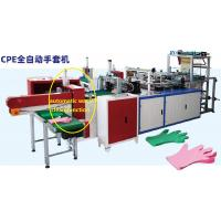 China NO LABOR PE hand plastic glove making machine with automatic waste clean for sale
