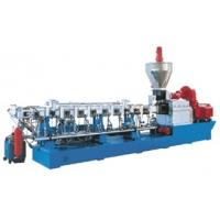 China Parallel Co-rotating Twin Screw Module Extruder on sale