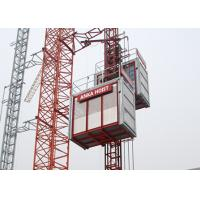 Quality Heavy Duty Building Material Hoist Construction Lifting Equipment wholesale