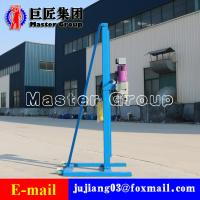 Quality China high quality 4KW electric water well drilling machine small drilling machine  for sale wholesale