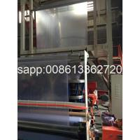 Quality High Output Agriculture Blown Film Extruder Blown Film Extrusion Machine wholesale