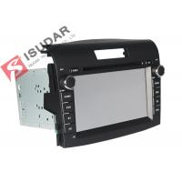 Quality Back Camera DVR Input 7 Touch Screen Car Audio Video System For Honda CRV 2012 wholesale