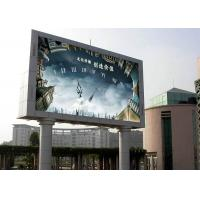 Quality HD SMD 3535 fixed Outdoor Advertising LED Display sign high performance wholesale